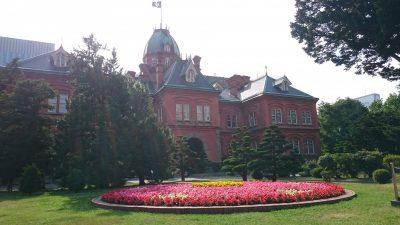 道庁旧本庁舎