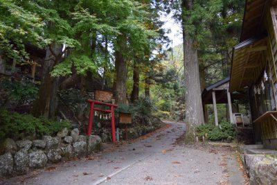 写真2: 足神神社