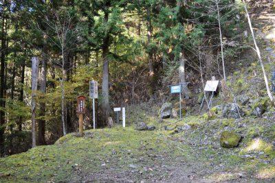 写真3: 林道青崩線終点